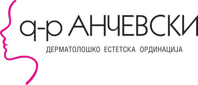 Дерматолошко естетска ординација - Др. Анчевски